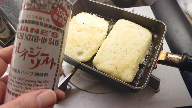 男の手料理!余ったポテトサラダのタネで作る!焼きポテサラ