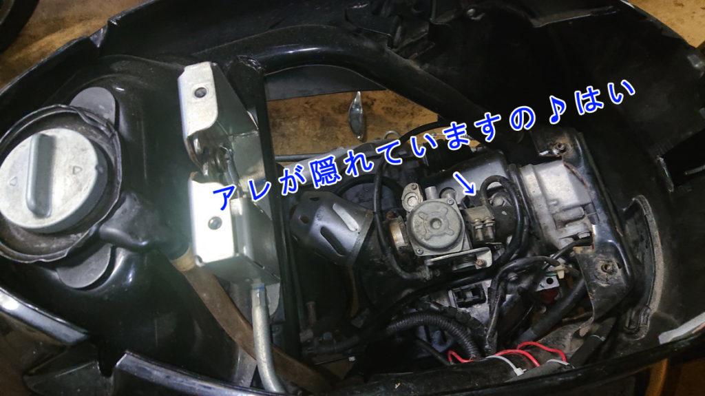 ぴょろゆき仕様のAF61トゥデイ!76ccに最適なスペイシー100キャブに必要なアレを紹介!