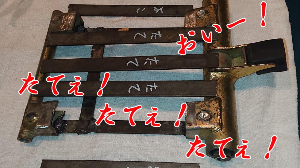 【AF61トゥデイ】トゥデイのロンホイ化でドキュン仕様を目指すぞ!!!作業その2【ロンホイ化】