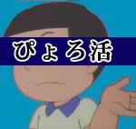ブログ再開!!!アドセンス復旧しました(^O^)☆彡
