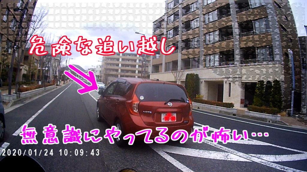 危険な運転される方が多くなったような…バイクからの目線と車からの意識